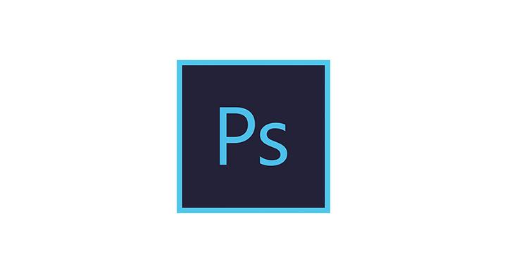 19 Formation - Valence – bureautique Photoshop
